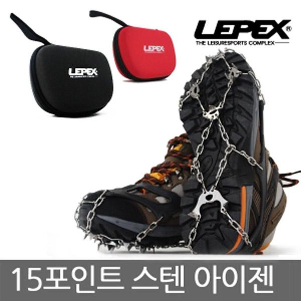 레펙스 스노우체인 15발 스테인레스 체인아이젠 LPE-3505