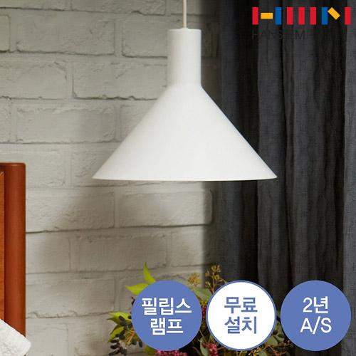 한샘 LED 비트윈 팬던트등_듀얼형 (무료설치)