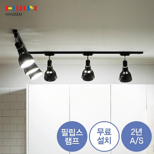 한샘 LED 베니스 레일등 ㄱ자형 2M 6등_듀얼 (무료설치)