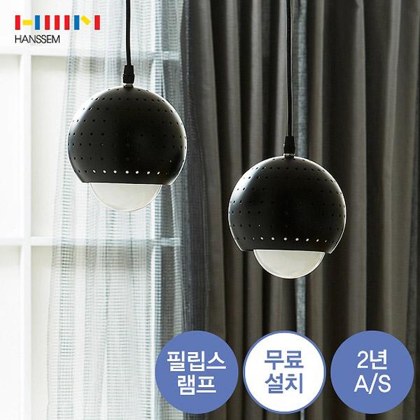 한샘 LED 베리 팬던트 2등 타공_벌브 (무료설치)