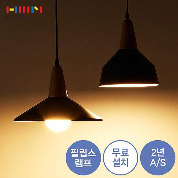 한샘 LED 그루 팬던트 2등 A+B타입_듀얼 (무료설치)